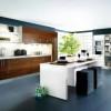 15+ Foto Interior Dapur Minimalis Modern Terbaru 2014